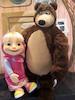 """Kinderprogramm Das Bilderbuchtheater: """"Mascha und der Bär"""", ab 2 J., auch um 14. u. 16.00"""